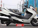 スカイウェイブ250 タイプS/スズキ 250cc 埼玉県 バイク館SOX越谷店