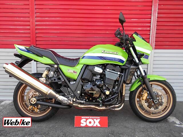 ZRX1200ダエグ ファイナルエディション 1枚目ファイナルエディション