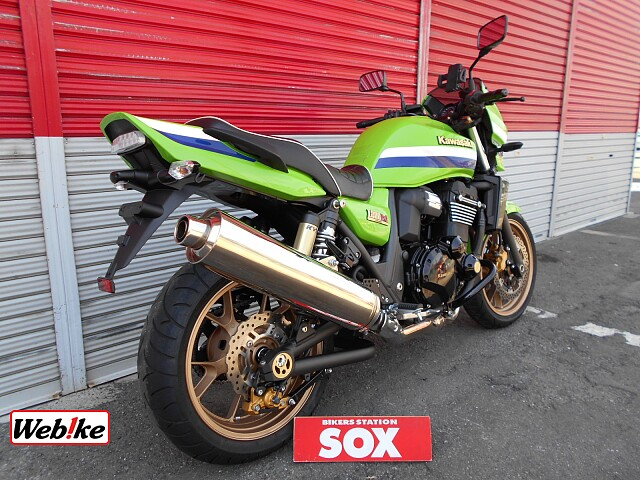 ZRX1200ダエグ ファイナルエディション 2枚目ファイナルエディション
