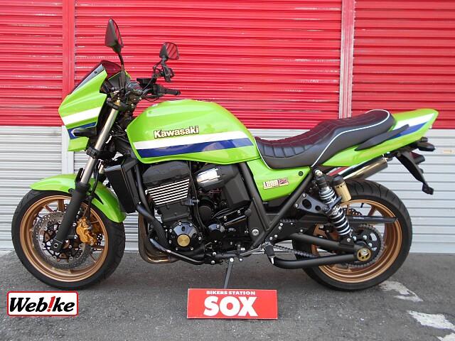 ZRX1200ダエグ ファイナルエディション 4枚目ファイナルエディション