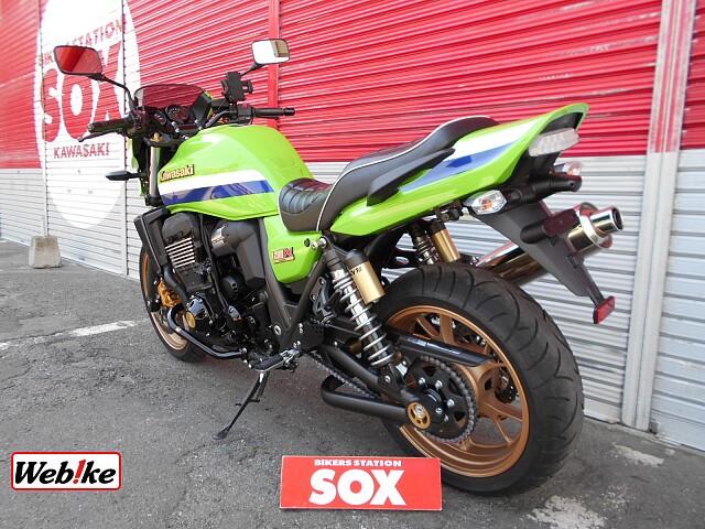 ZRX1200ダエグ ファイナルエディション 5枚目ファイナルエディション