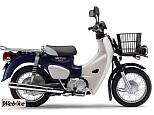 スーパーカブ50プロ/ホンダ 50cc 神奈川県 バイク館SOX川崎店