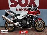 CB1300スーパーボルドール/ホンダ 1300cc 東京都 バイカーズステーションソックス中野店