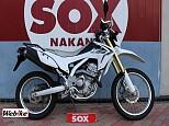CRF250L/ホンダ 250cc 東京都 バイカーズステーションソックス中野店