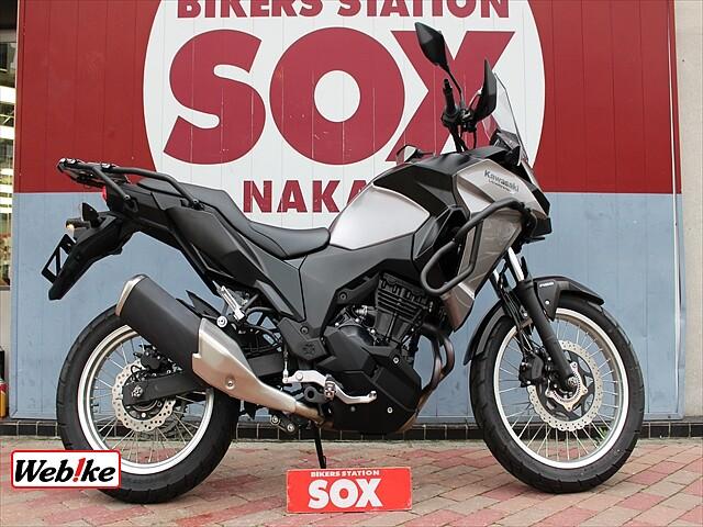 VERSYS-X 250 1枚目