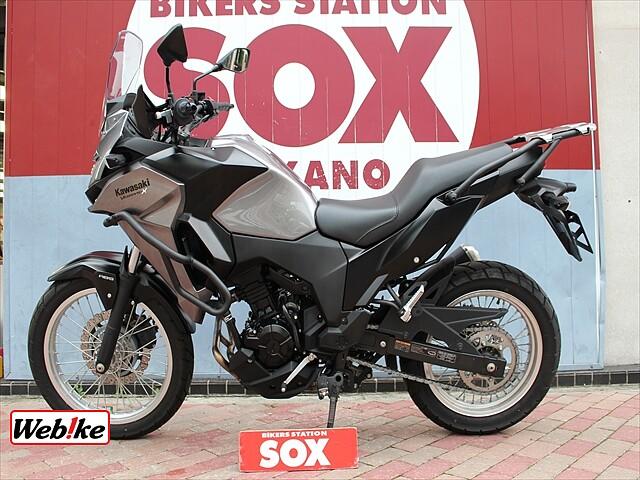 VERSYS-X 250 3枚目