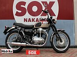W650/カワサキ 650cc 東京都 バイカーズステーションソックス中野店