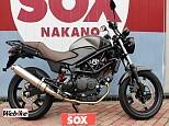 VTR250/ホンダ 250cc 東京都 バイカーズステーションソックス中野店
