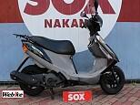 アドレスV125/スズキ 125cc 東京都 バイカーズステーションソックス中野店