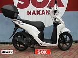 ディオ110/ホンダ 110cc 東京都 バイク館SOX中野店