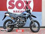 DトラッカーX/カワサキ 250cc 東京都 バイク館SOX中野店