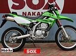 KLX250/カワサキ 250cc 東京都 バイク館SOX中野店