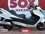 スカイウェイブ250/スズキ 250cc 東京都 バイク館SOX中野店
