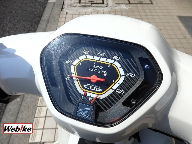 スーパーカブ110 3枚目