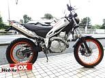 トリッカー/ヤマハ 250cc 埼玉県 バイカーズステーションソックスわらび店