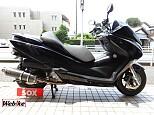 フォルツァ Z/ホンダ 250cc 埼玉県 バイカーズステーションソックスわらび店