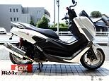 NMAX/ヤマハ 125cc 埼玉県 バイカーズステーションソックスわらび店