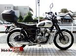 W650/カワサキ 650cc 埼玉県 バイカーズステーションソックス蕨店