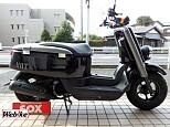 VOX  デラックス/ヤマハ 50cc 埼玉県 バイカーズステーションソックス蕨店