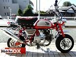 モンキー/ホンダ 50cc 埼玉県 バイカーズステーションソックス蕨店