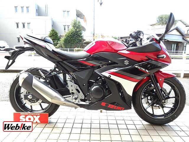 GSX250R 1枚目