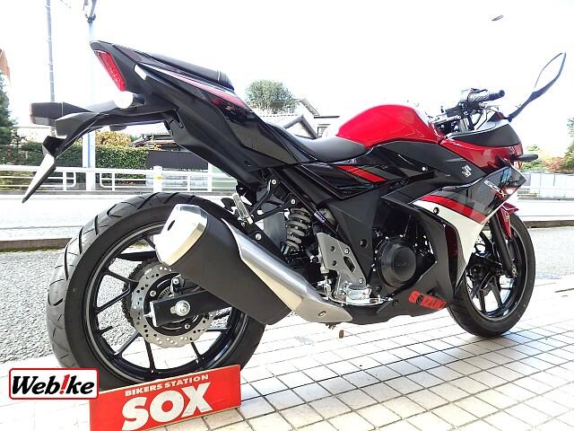 GSX250R 2枚目