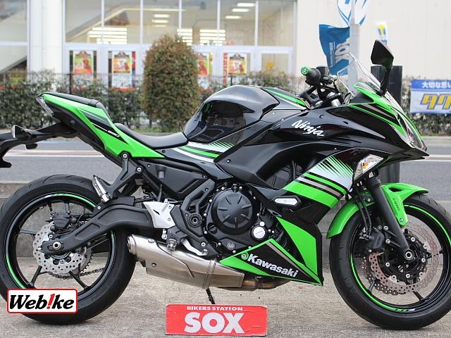 Ninja 650 ABS 1枚目ABS