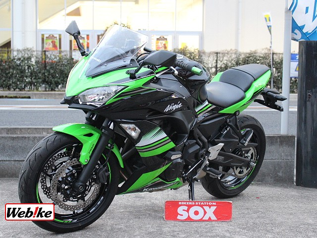Ninja 650 ABS 5枚目ABS