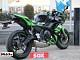 thumbnail Ninja 650 ABS 3枚目ABS
