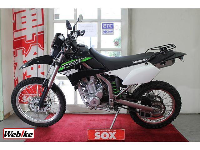 KLX250 3枚目