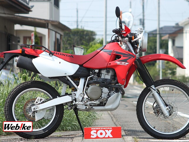 XR650R 1枚目