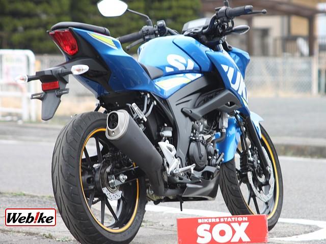 GSX-S125 2枚目