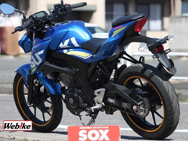 GSX-S125 5枚目