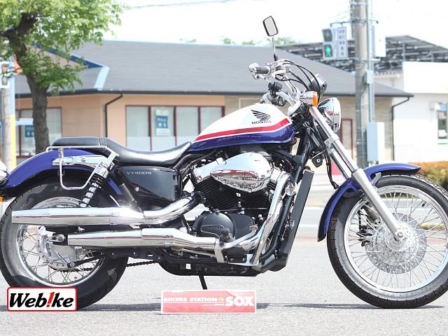 VT400S 1枚目