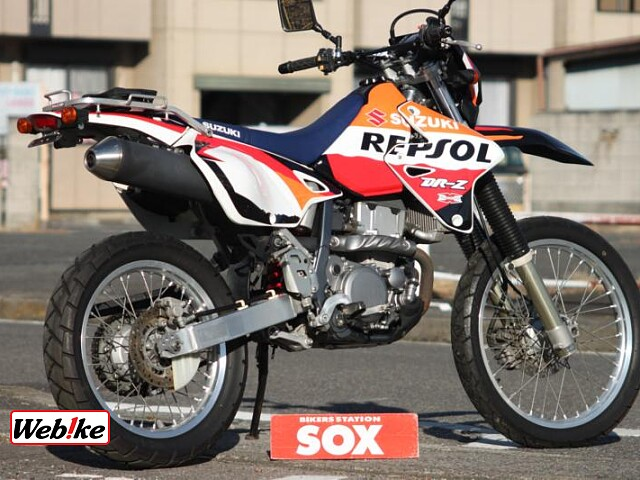 DR-Z400S 2枚目