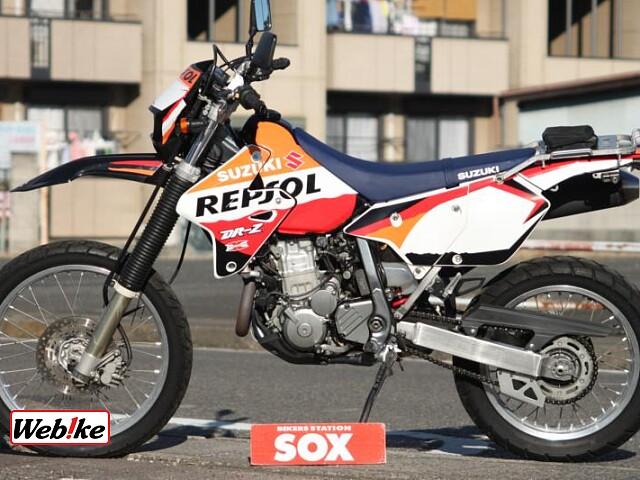 DR-Z400S 3枚目