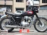 W400/カワサキ 400cc 群馬県 バイカーズステーションソックス大泉店