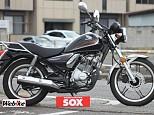CB125T/ホンダ 125cc 群馬県 バイカーズステーションソックス大泉店