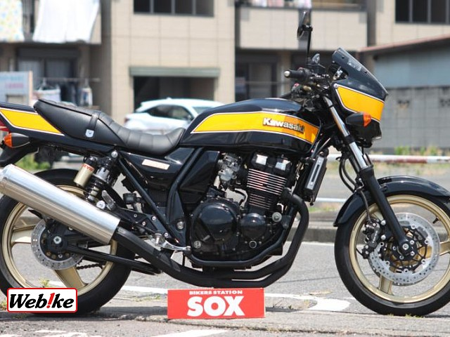 ZRX400 1枚目