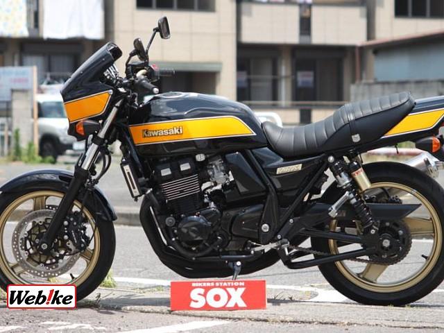 ZRX400 3枚目