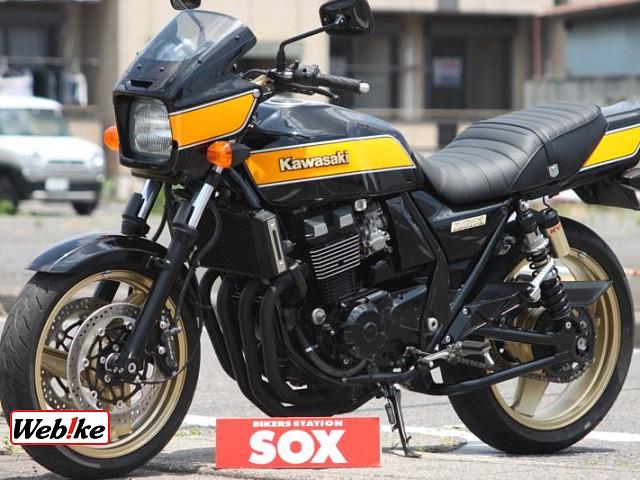 ZRX400 4枚目