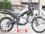 トリッカー/ヤマハ 250cc 群馬県 バイカーズステーションソックス大泉店