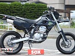 Dトラッカー/カワサキ 250cc 群馬県 バイカーズステーションソックス大泉店