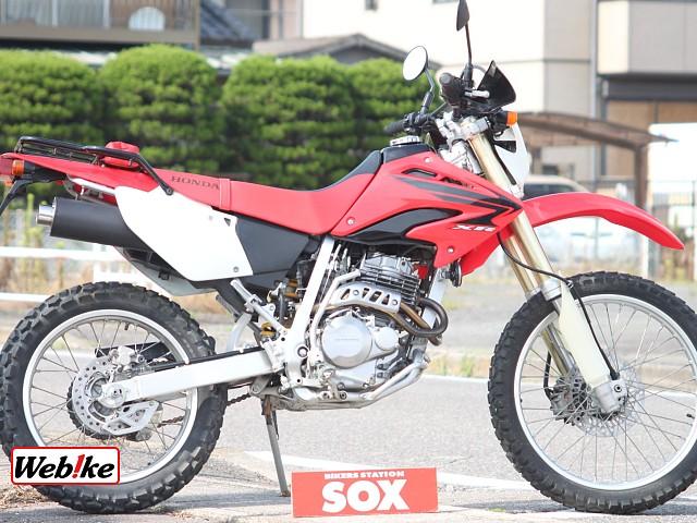 XR250 1枚目