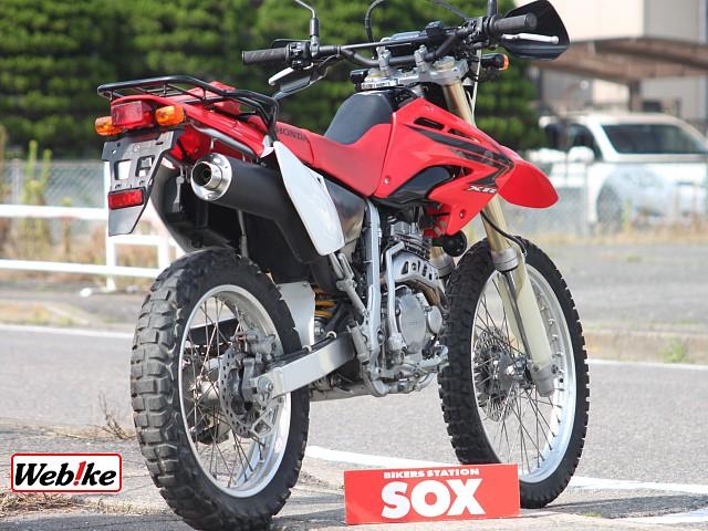 XR250 2枚目
