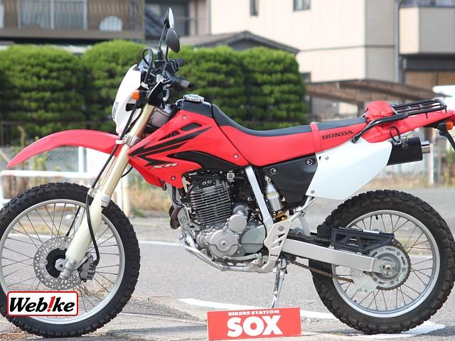 XR250 3枚目