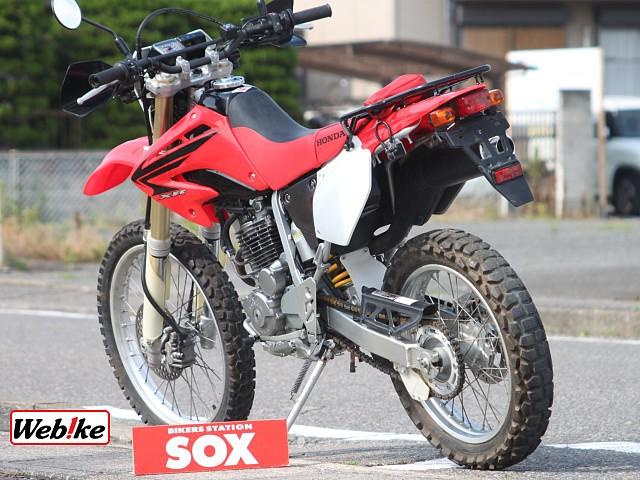 XR250 5枚目