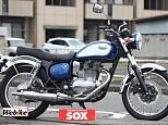 エストレヤ/カワサキ 250cc 群馬県 バイカーズステーションソックス大泉店