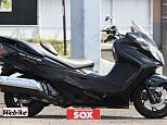 スカイウェイブ250 タイプS/スズキ 250cc 群馬県 バイカーズステーションソックス大泉店