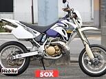 CRM250AR/ホンダ 250cc 群馬県 バイカーズステーションソックス大泉店